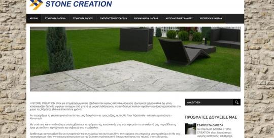 κατασκευή ιστοσελίδων e shop
