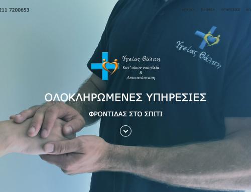 ygeiasthalpi.com