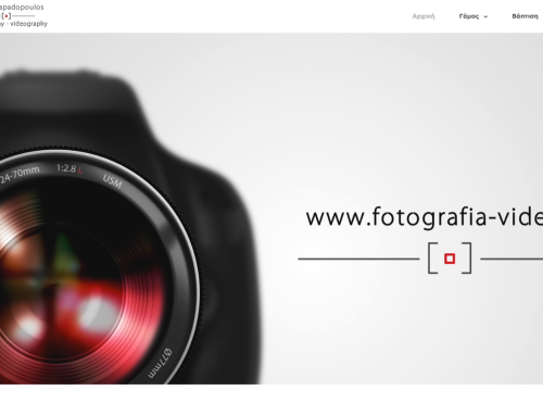 fotografia-video.gr